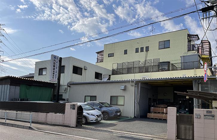 内田精研有限会社 宇宙品質